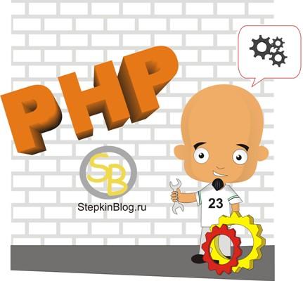 Основы PHP с нуля. Коротко о PHP. Урок №1