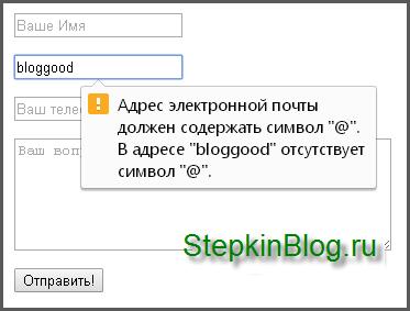 Проверка поля email