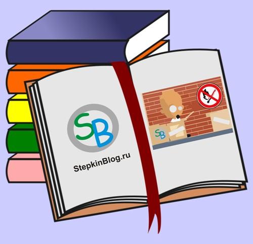 Вкладки. Основы bootstrap 3 для начинающих. Урок №21