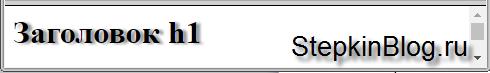 Тень текста с помощью CSS