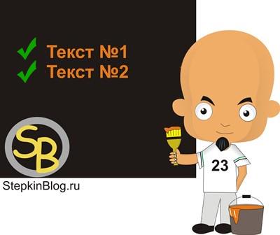 Списки в CSS. Основы CSS для начинающих. Урок №10