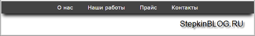 Создание сайта с нуля на HTML + CSS. Практика по пройденному материалу