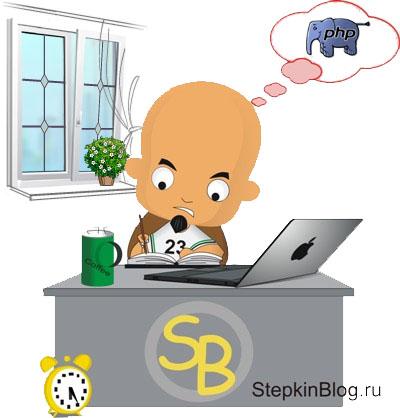 Работа со строками в php. Основы PHP с нуля. Урок №7