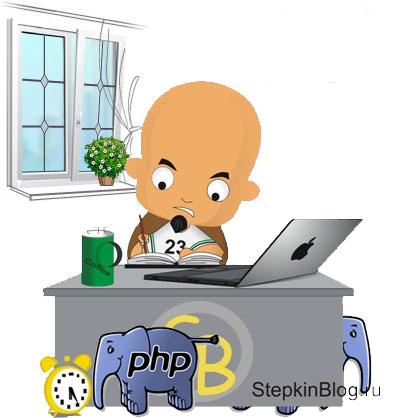 PHP операторы. Основы PHP с нуля. Урок №8