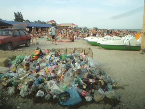 Как мы отдыхали в Геническе