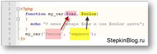 Функции (function). Основы PHP с нуля. Урок №16