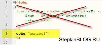 Подключение файлов php через Include или Require. Основы PHP с нуля. Урок №17