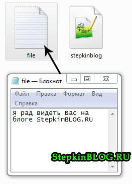 Работа с файлами-1 (создание, открытие, отображение, запись и закрытие файлов). Основы PHP с нуля. Урок №19