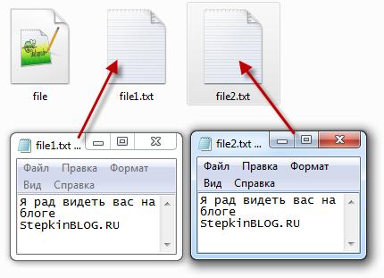 Работа с файлами-2 (удаление, копирование, переименование и перемещение файлов). Основы PHP с нуля. Урок №20